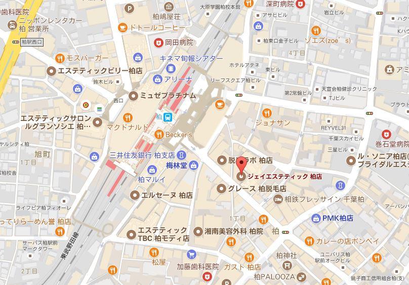 千葉県のジェイエステティックはどんなサロン?主婦におすすめ 柏店の地図