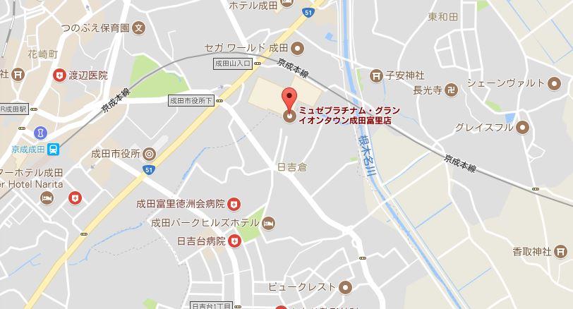 千葉県成田のおすすめ脱毛サロンはミュゼプラチナムの地図画像