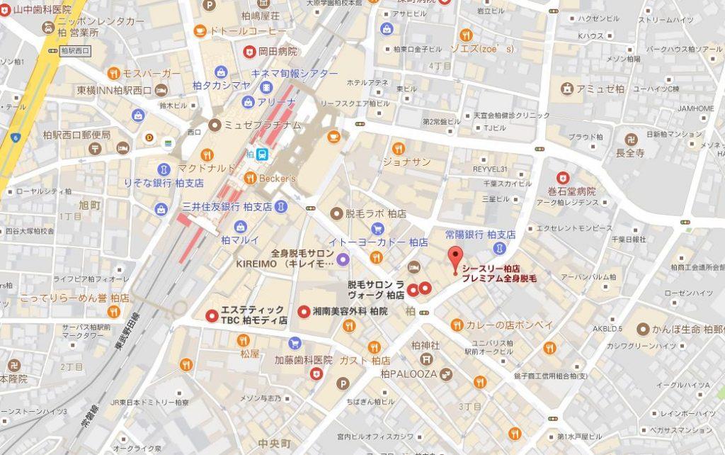千葉県でおすすめのシースリー 口コミ・評判は?働くママ兼業主婦におすすめの脱毛サロン 柏店の地図