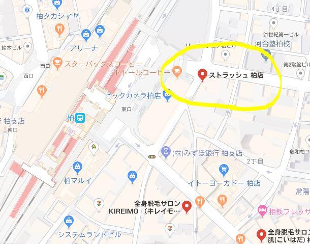 ストラッシュ 柏店の地図